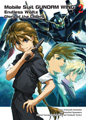 Gundam Wing, Vol. 2